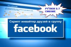 Установлю и настрою анонимный прокси сервер 3proxy на вашем сервере 5 - kwork.ru