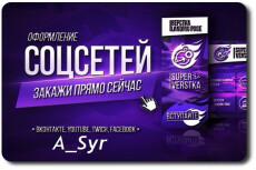 Обложка сообщества VK 14 - kwork.ru