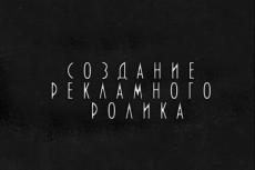 Сделаю флаер + листовки 29 - kwork.ru