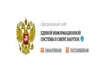 Парсинг данных 17 - kwork.ru