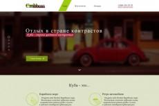 создам фоновое изображение для сайта/полиграфии 7 - kwork.ru
