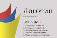 Создам визитку 3 - kwork.ru
