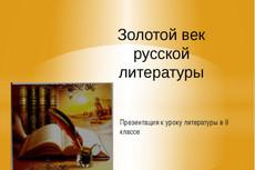 Смонтирую и обработаю видео 5 - kwork.ru