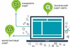 Занимаюсь графикой для сайта 9 - kwork.ru