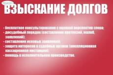 минимизирую налоги 4 - kwork.ru