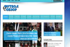 Перенесу Wordpress сайт на другой хостинг 40 - kwork.ru