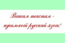 проконсультирую как стать адвокатом 5 - kwork.ru