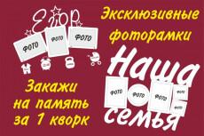 Упрощу векторное изображение под порезку 5 - kwork.ru