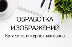 Ручная E-mail рассылка писем 26 - kwork.ru