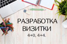 Ручная E-mail рассылка писем 23 - kwork.ru