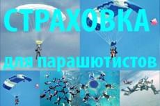 Подготовлю документы для регистрации ООО 5 - kwork.ru