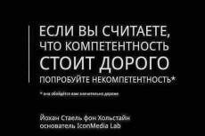 Редактура от филолога 3 - kwork.ru