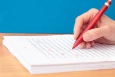 напишу стих, рассказ, сказку и т.д. 6 - kwork.ru
