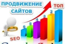 40 статейных ссылок 5 - kwork.ru