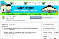 оформлю ютуб канал 9 - kwork.ru