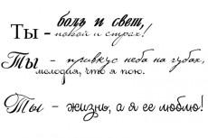 Сделаю из фотографий рисунки карандашом 10 - kwork.ru