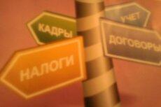 Сделаю счет на оплату 32 - kwork.ru