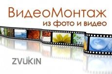 Сделаю автоответчик IVR 6 - kwork.ru