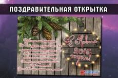 сделаю обложку для видео на Ютуб 4 - kwork.ru