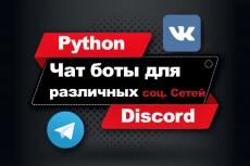 Создам Insta landing -Индивидуальное оформление для вашего Instagrama 18 - kwork.ru