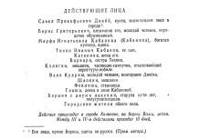 Напишу сценарий видеоролика 11 - kwork.ru