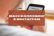 Каталог продукции или рекламный каталог - дизайн и верстка 31 - kwork.ru