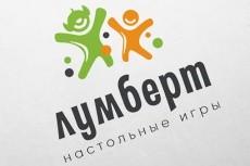 Разработаю 2 уникальных логотипа 45 - kwork.ru