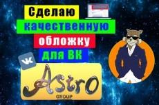 Сделаю анимационный видеоролик 5 - kwork.ru