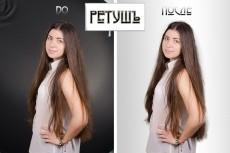 Сделаю брендирование автомобиля 17 - kwork.ru