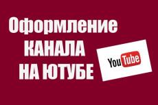 Сделаю для вас 3 красивых логотипа 5 - kwork.ru