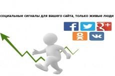 размещу ссылки в белых каталогах 3 - kwork.ru