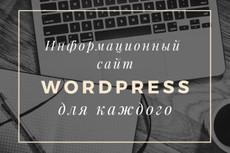 4 SEO статьи с высокой уникальностью 85-100% и 4000 знаков в каждой 17 - kwork.ru
