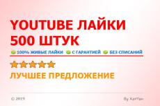 Регистрация аккаунтов Вконтакте и заполнение личной страницы 27 - kwork.ru