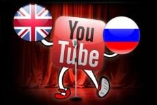 Наберу текст с любой видео-, аудиозаписи 3 - kwork.ru