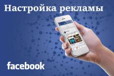 Посты для группы ВКонтакте, 100 шт. на любой срок 22 - kwork.ru