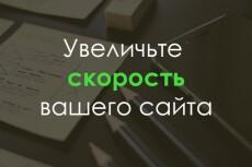 Сверстаю страницу по Вашему дизайну 3 - kwork.ru