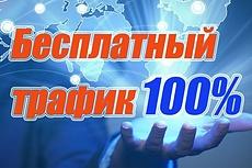 Соберу базу 5.000 email адресов, вашей ЦА 15 - kwork.ru