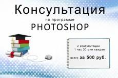 Ретушь трех фотографий 10 - kwork.ru