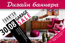 Установлю Ваш сайт на хостинг + привязка домена 25 - kwork.ru