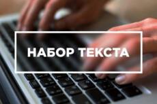 Написание статей. Финансы, банки, юриспруденция 11 - kwork.ru
