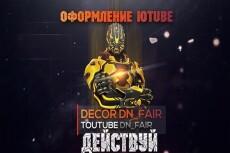 Рамки для стрима 16 - kwork.ru