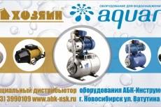 Макет коробки 14 - kwork.ru