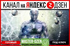 ТЗ копирайтеру на 5 текстов + подбор LSI фраз + метатеги 6 - kwork.ru