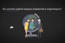 Шаблоны mock-up для дизайнера 51 - kwork.ru