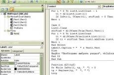 Программа на Java 8 - kwork.ru