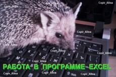 Уникальный текстовый контент 4 - kwork.ru