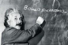 Сделаю сигну от популярного человека 12 - kwork.ru