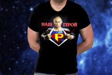 Нарисую ВАШ портрет 51 - kwork.ru