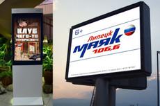 Рекламные видеоролики для ТВ, Кинотеатра, транспорта, наружки и др 3 - kwork.ru