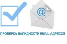 Сделаю Landing Page - Лендинг 32 - kwork.ru